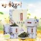 凤凰单枞茶(抽湿)(鸭屎香)清香型(送礼佳品)